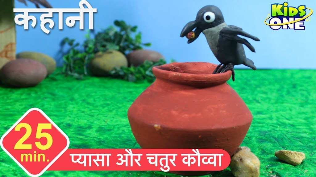 crow and stone | Hindi Panchatantra Stories for Kids, Childr… | Flickr