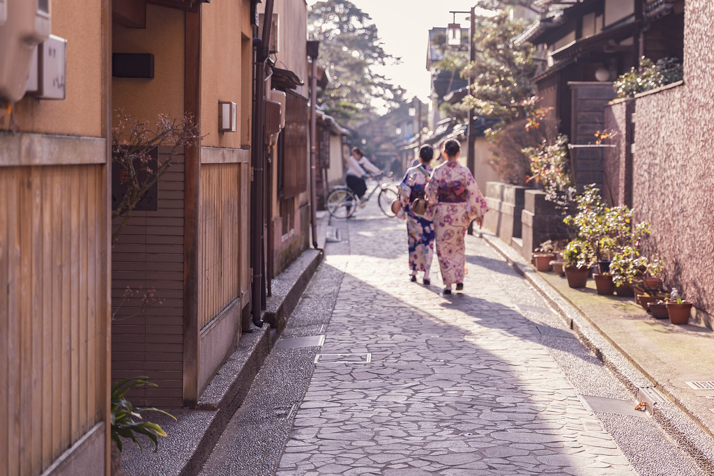 Nagamachi Samurai District - Kanazawa, Japan