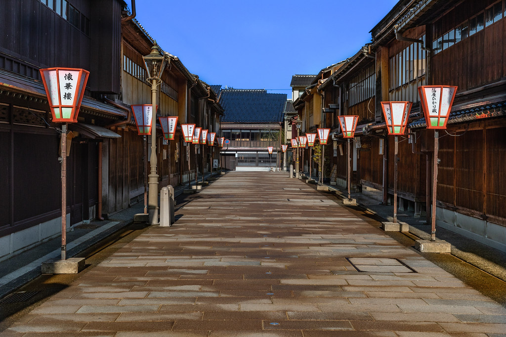 Geisha District - Kanazawa, Japan