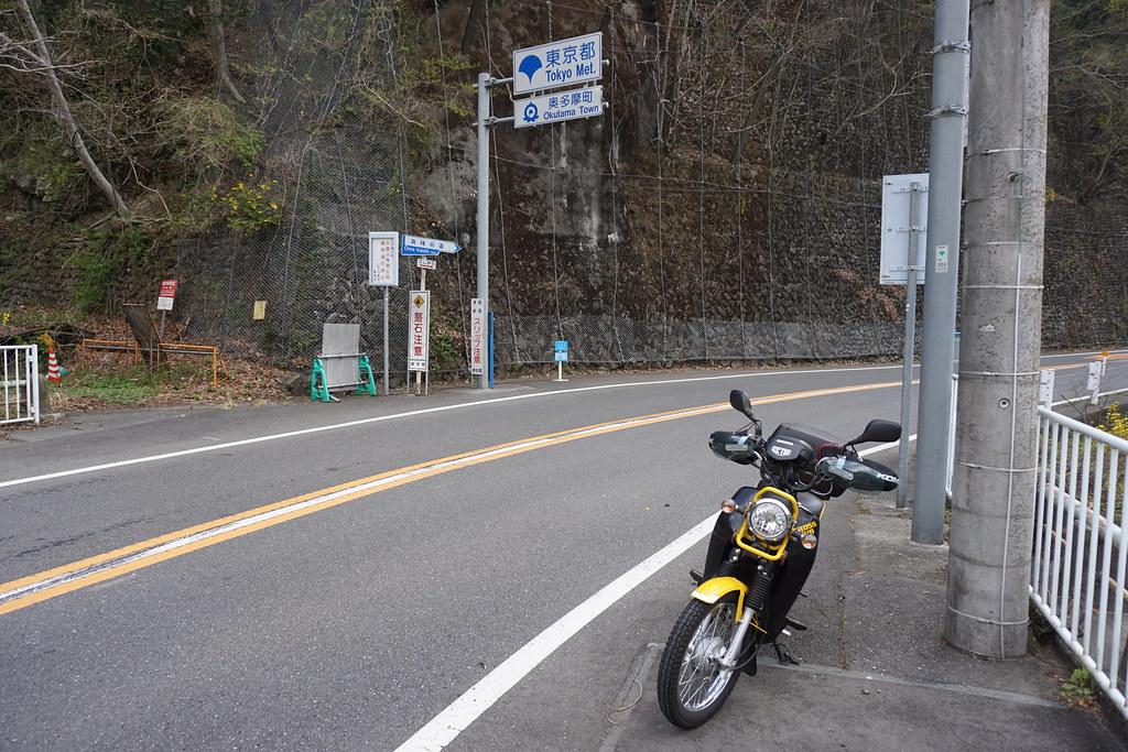 青梅街道の起点