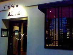 Aziz Shopfront