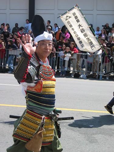 Hello Samurai!