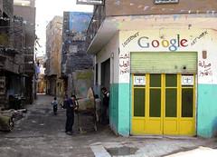 Google finally in Cairo!   by mnadi