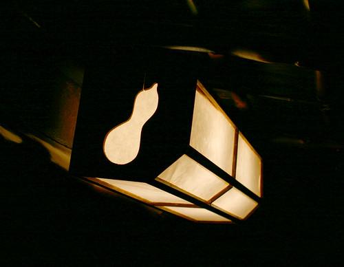 hyotei lamp
