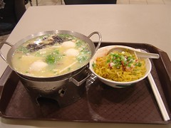 $4 Small Bowl Noodle at the Cineleisure Foodcourt