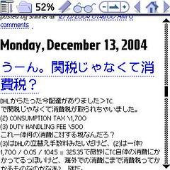 HRCapt20050323180033