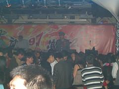 X-97 Pub