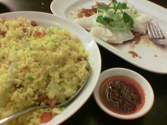 Yang Chaw Fried Rice with Chili Sauce