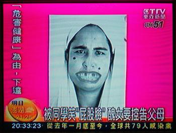 東森新聞畫面