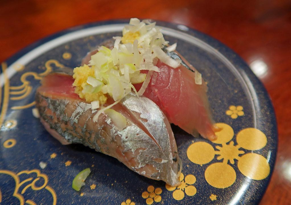 Aji - Morimori Sushi, Kanazawa