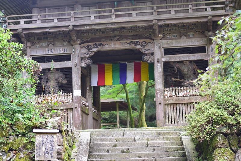 施福寺山門