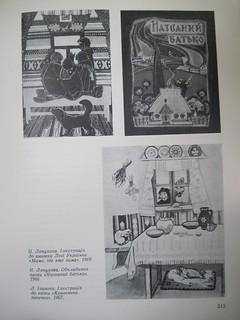 Ukrainian children book design (1960s)