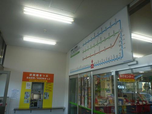 JR Saiki Station | by Kzaral