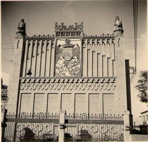 Escuela de Artes en 1958
