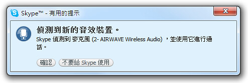 AM8212-SkypeRecord | by Johnson Wang