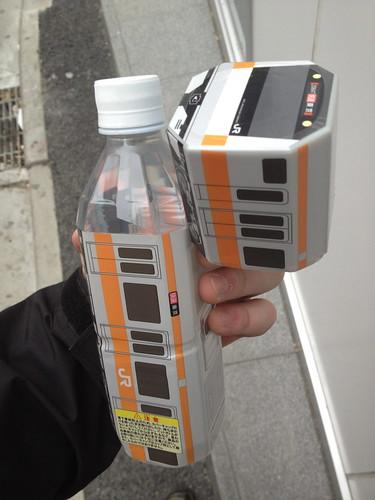 Chuo line water bottle :D | by kalleboo