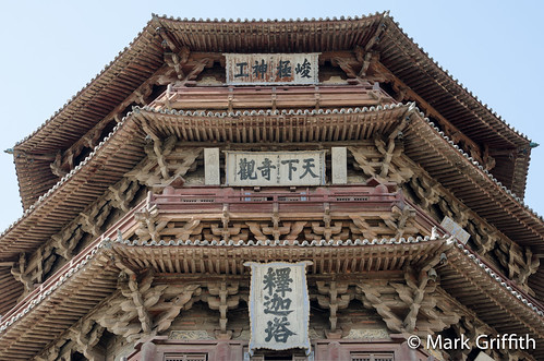 Pagoda of Fong Temple | by Mark Griffith