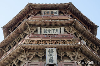Pagoda of Fong Temple   by Mark Griffith