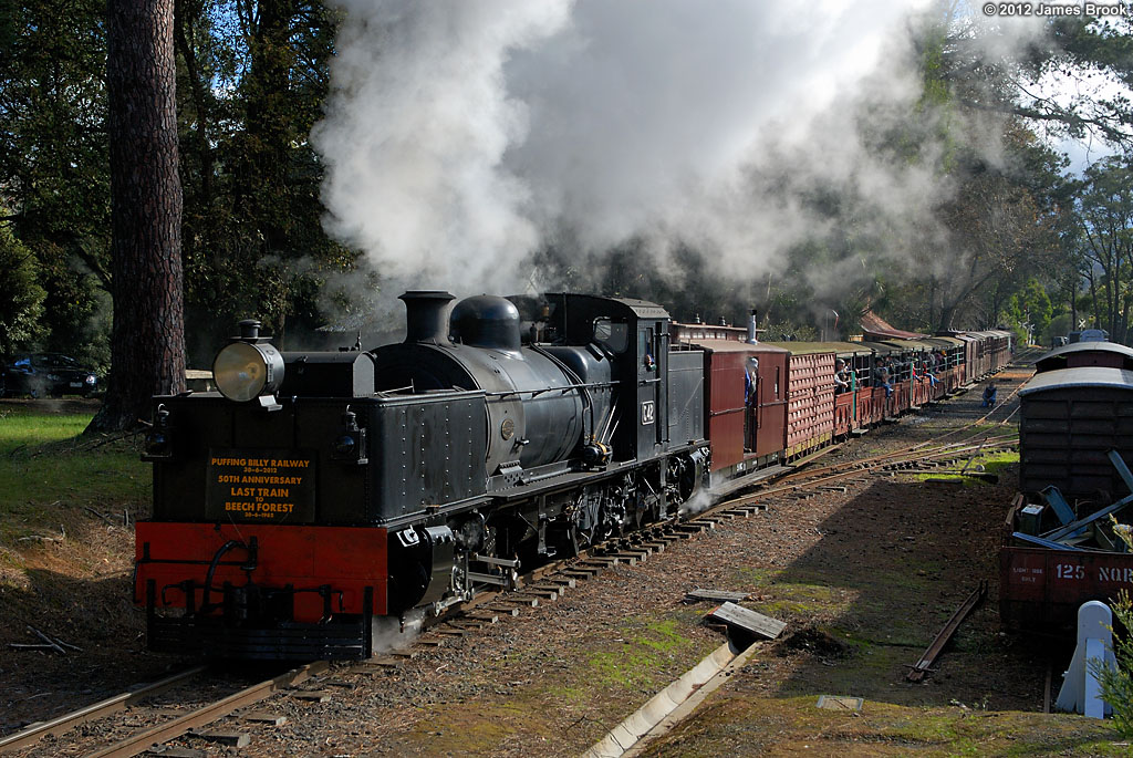 G42 departs Emerald by James Brook