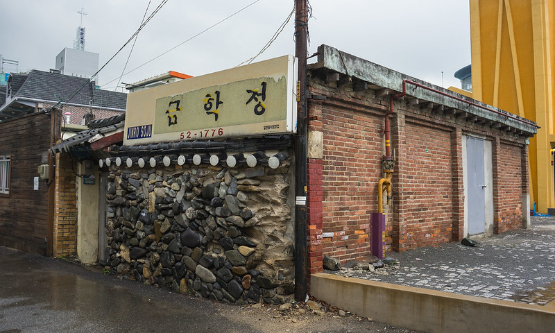 Early modern building, Suncheon, South Korea