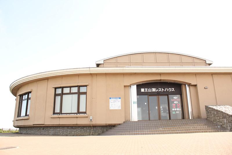 蔵王_09