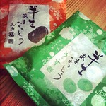 #甘納豆 #雪華堂 #あまなっとう #うぐいす #beans #sweets