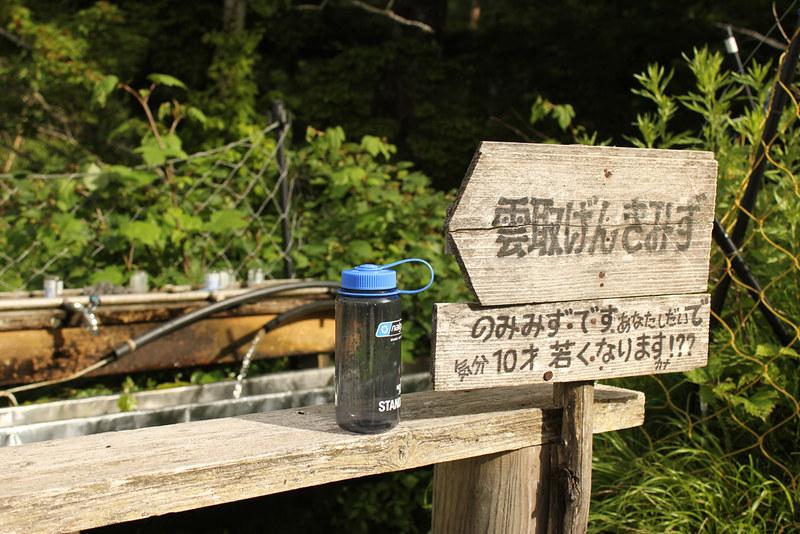 雲取山_59
