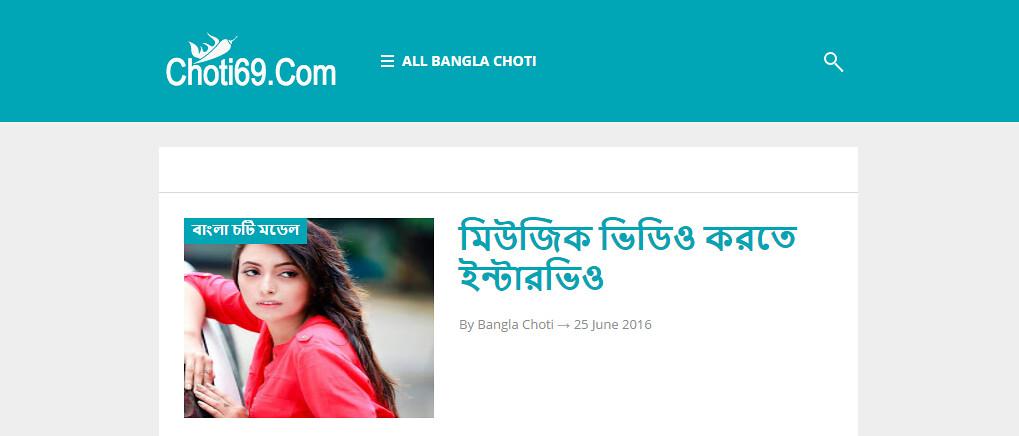 Choti69 Is A Latest New Online Hot Bangla