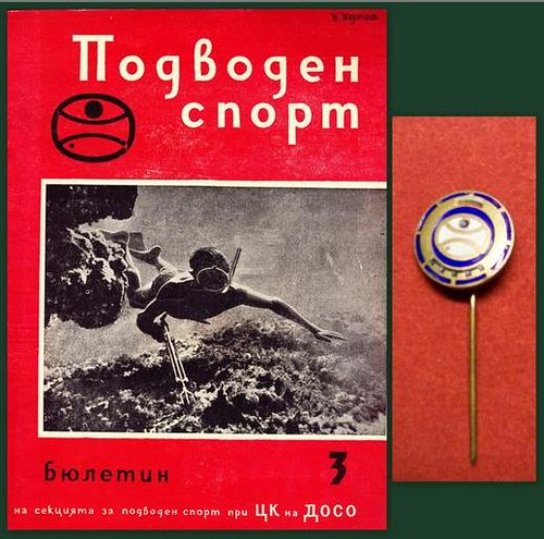 1959 First Bulgarian Magazine Diving & Scuba Diving and Badge
