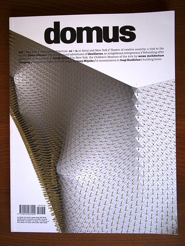 Domus #958 | by cityofsound