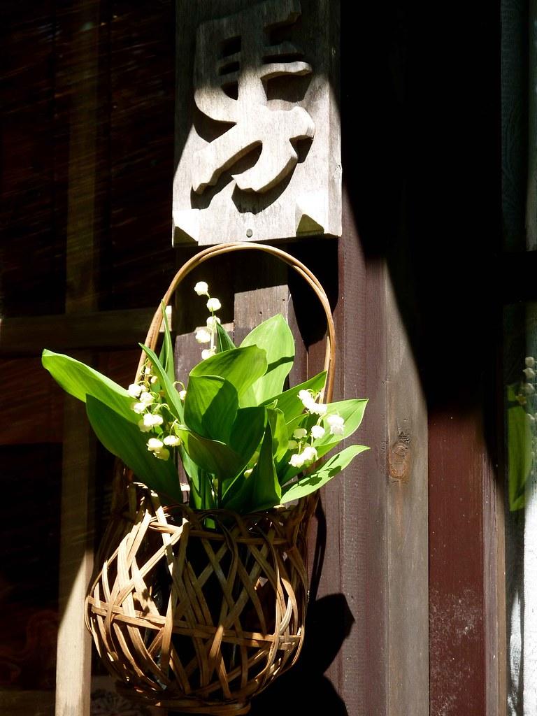 Japanse Decoratie Magome Japan Joske Jip Ten Bosch Flickr