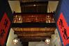 瓊林153號民宿(瓊林寄)詩情畫意的挑高閣樓