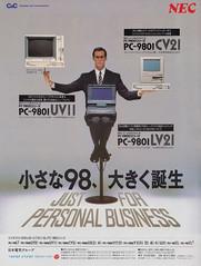 NEC Personal Computer, 1988.