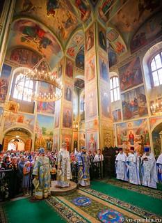 Иверский монастырь 250
