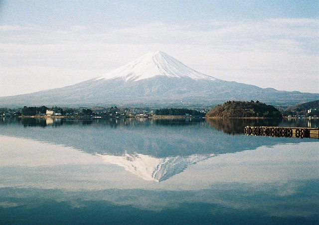 One view of Fuji taken with a Fuji camera