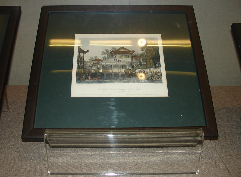 Qing Dynasty Painting in Water Colours