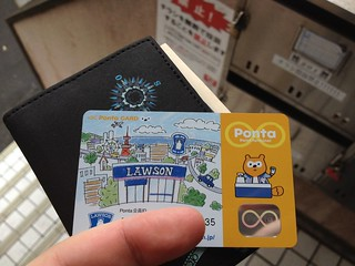 Got my own Ponta card too :D   by kalleboo