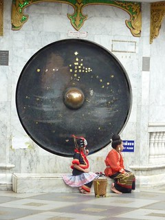 057 Girls and Giant Gong, Wat Doi Suthep, Chiang Mai | by Anandajoti