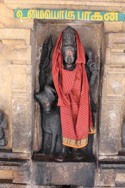 In koshtam - Shiva