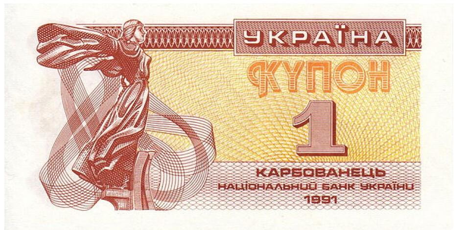 gary-scott-ukraine-currency-images