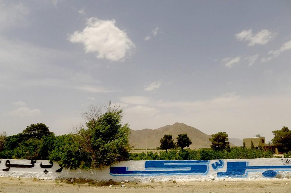 yazd-shiraz-L1020999