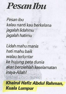 Puisi Singkat Untuk Ibu Tercinta Hadisida Com Puisi Singka Flickr