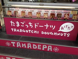 Tomogatchi donuts! | by kalleboo
