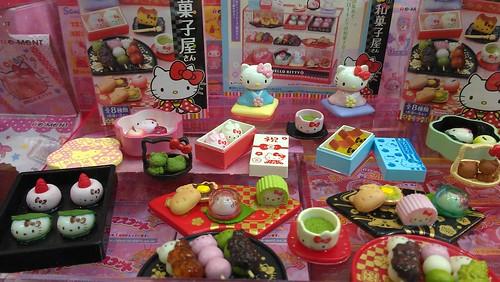 Hello Kitty // Japanese Village | by amayzun
