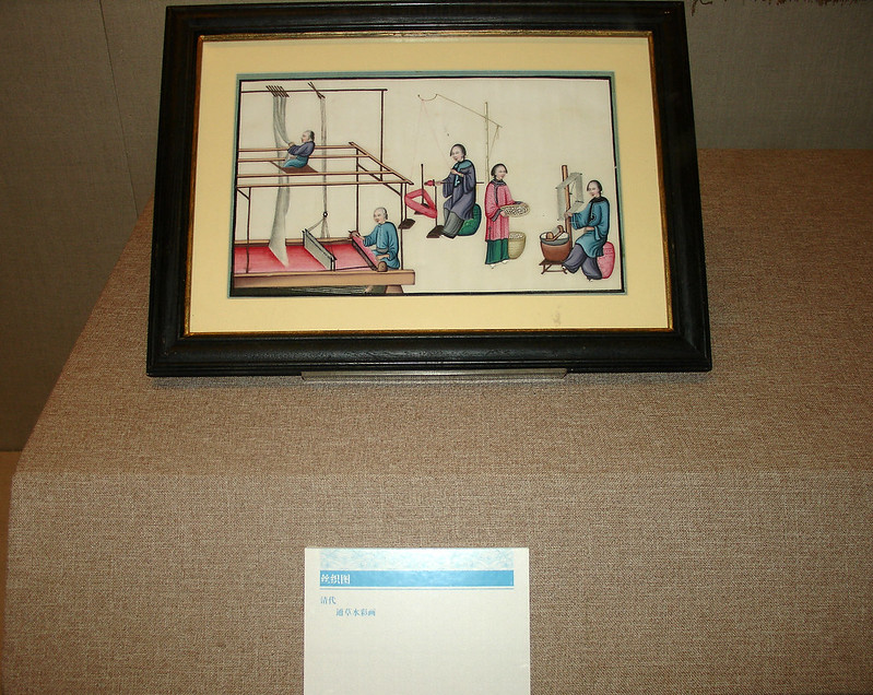 Weaving Picture ~ Qing Dynasty Water Colour