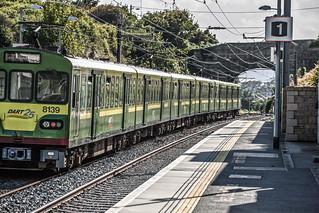 Killiney Railway Station (Ireland)
