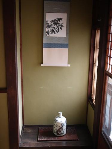 kyoto | by tanpopo5