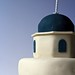Birthday Cake (151/365)