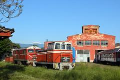Narrow Gauge Depot Septemvri