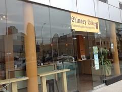 月, 2012-05-07 13:23 - Chimney Cake